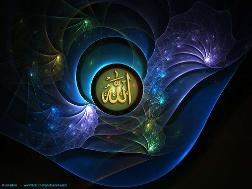 54+ Gambar Allah Bersinar Paling Hist