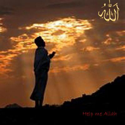 musafir yang fakir dan hina, tolong saya ya Allah